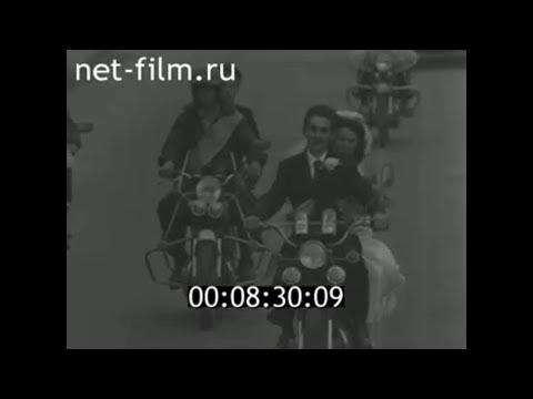 1984г. г. Дубовка. Волгоградская обл