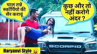Proposing cute girls in scorpio || Desi haryanvi style || Paras thakral