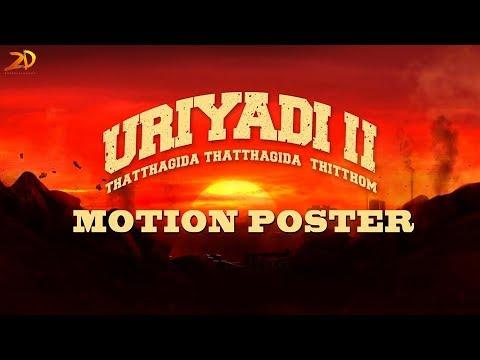 Uriyadi 2 Motion Poster | Vijay Kumar | Suriya