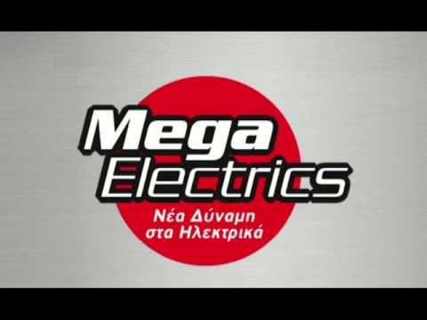 MEGA ELECTRICS Radio spot Εσείς με ποιον είστε.mp4