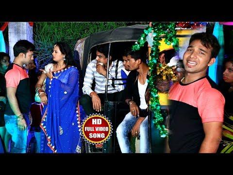 आ गया #Sandeep Tiwari का एक और बवाली गाना - सुनना ना भूले