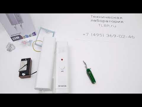 видео: Аудиодомофон tantos ts-203ha и панель avc-109