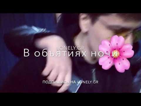Мы с тобой в любовь играли💔🎵