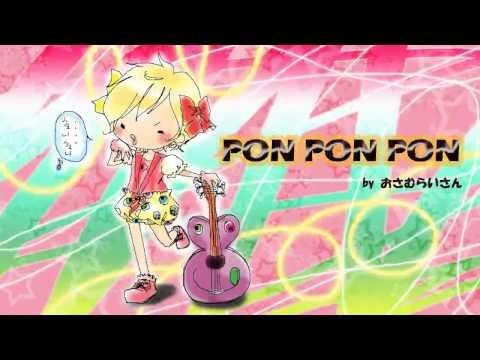 """Kyary Pamyu Pamyu - """"PONPONPON"""" on guitars by Osamuraisan きゃりーぱみゅぱみゅ"""