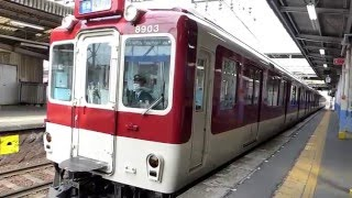 近鉄8800系 大和八木駅発車