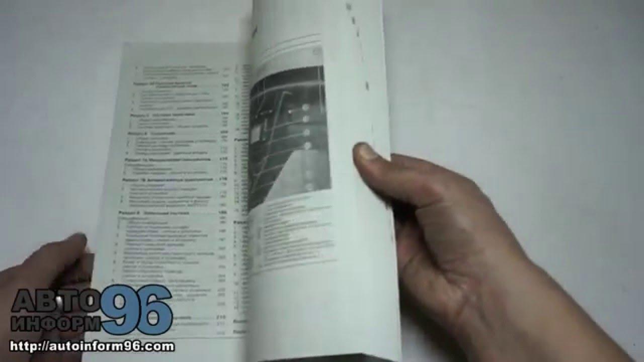 инструкция по webasto на а8
