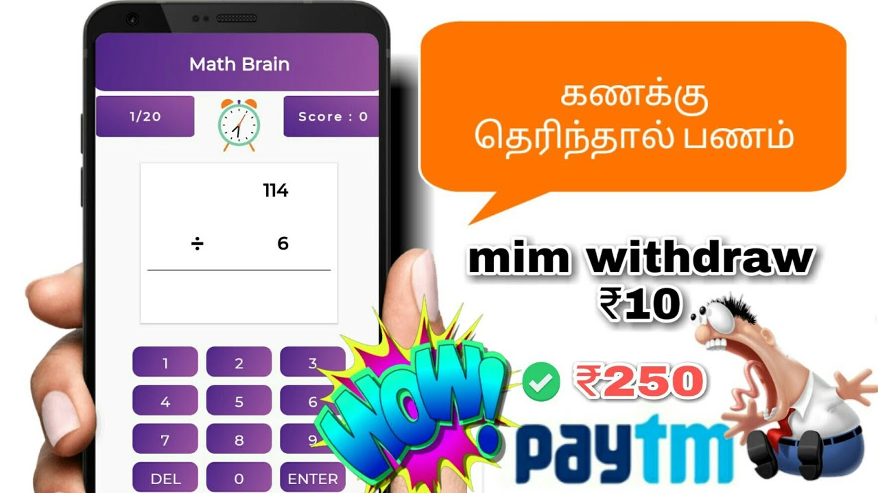 new maths solve earn paytm cash tamil | No1 Tamil