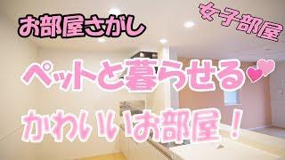 メゾフォルテ・1LDK(洋6.0・LDK13)家賃63,000円・...