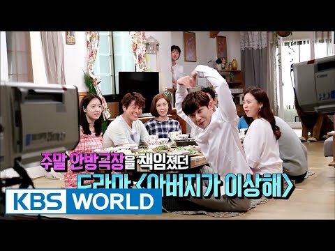 Entertainment Weekly | 연예가중계 –  [ENG/中文字幕/2017.08.28]