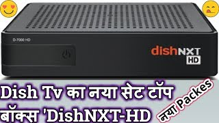 DishTV becomes the first DTH player in India to offer all users HD channels|New Packs Mera Apna Pack