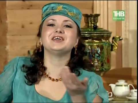 Сирина Зайнетдинова - Тан атканда (2008)
