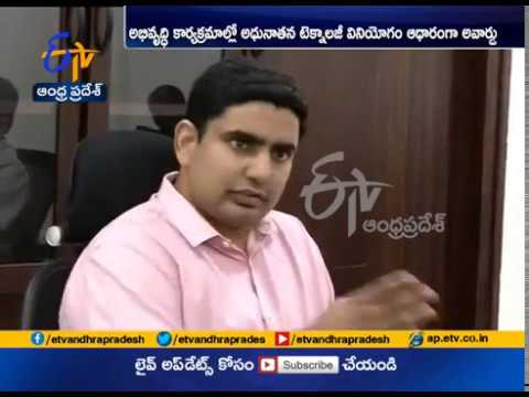 Minister Nara lokesh Gets Digital Leader of the Year