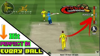 Wcc2 update 2.5.7 Hit six in every ball || Best batting trick (Hindi /Urdu)