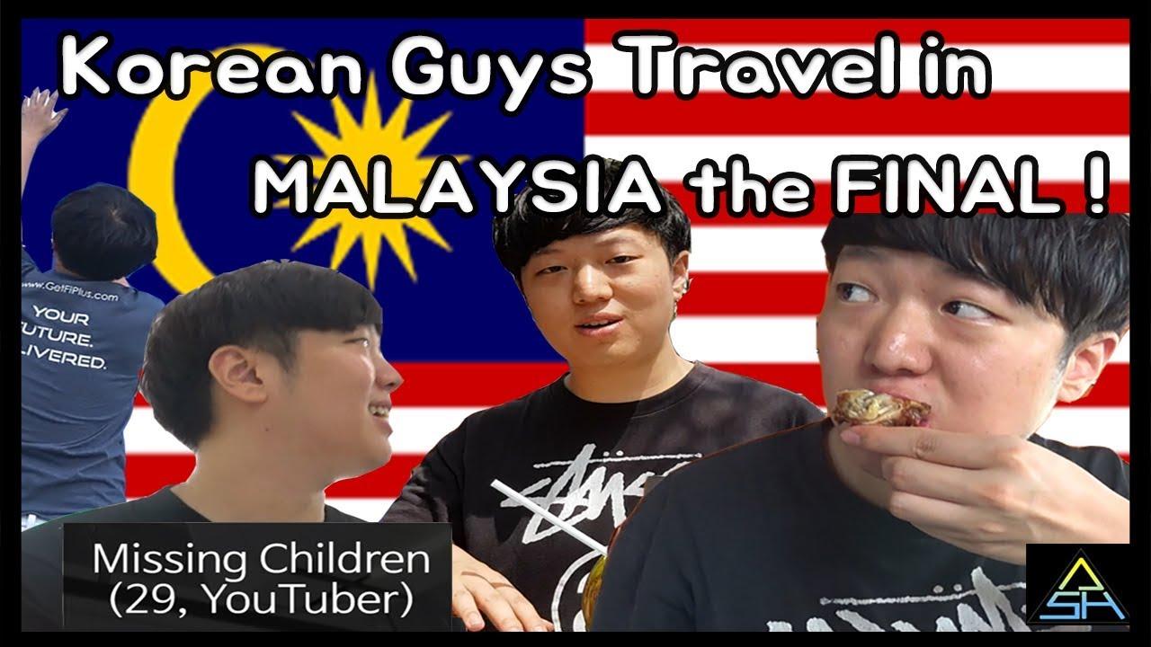 Missing Korean YouTuber in MALAYSIA ! [ASHanguk]