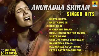 Anuradha Sriram Singer Hits | Best Selected Songs Of Anuradha Sriram | Jhankar Music