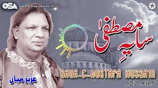 Saya-e-Mustafa Hussain | Aziz Mian | complete official HD video | OSA Worldwide