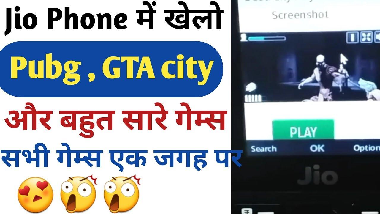 Jio Phone Me Pubg Gta City Online Game Kaise Khele Jio