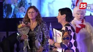 видео В Москве наградили победителей конкурсов «Вместе медиа» и «Вместе радио»