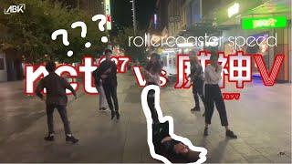 [K-POP IN PUBLIC] NCT 127 (엔시티 127)  - Regular 理所当然  - Rollercoaster Speed