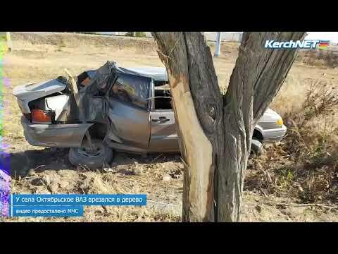 kerchnettv: У села Октябрьское ВАЗ врезался в дерево