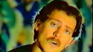 Farhad Darya - Khelwate Ko