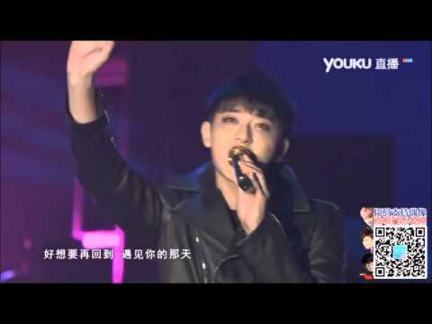 """160129 - Z.Tao Encore Performance Of """"Reluctantly"""" At SoYoung2016 Concert (he Won The Vote)"""