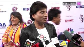 India International Academy Awards Red Carpet Part 2