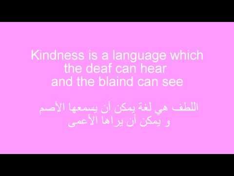 عبارات إيجابية باللغة الانجليزية مترجمة Videomovilescom