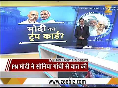 Is Ram Nath Kovind Prime Minister Modi's trump card? | मोदी का ट्रंप कार्ड?