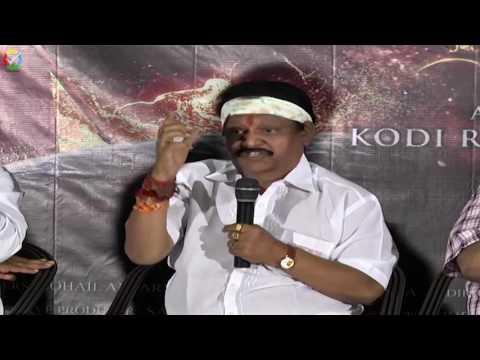 Kodi Ramakrishna's Nagabharanam Movie...