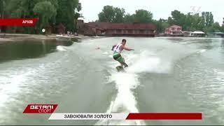 Днепровские воднолыжницы завоевали золото в Австрии