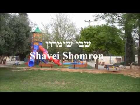 Shavei Shomron