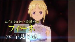オリジナルTVアニメ「終末のイゼッタ」 AT-X、TOKYO MXほかにて10月放送...