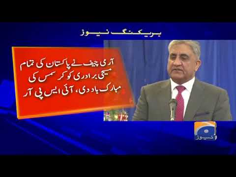 Breaking News - Army chief acknowledges Christian community's contributions to Pakistan