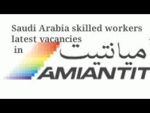 Vacancies in Saudi Arabia amiantit company all categories skilled workers  latest updates 2018!!!!!!!