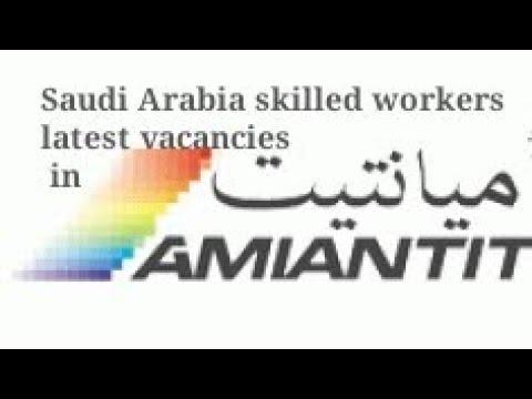 Baixar Amiantit Oman - Download Amiantit Oman | DL Músicas