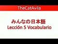 Minna no Nihongo - vocabulario lección 5 Test (En español)