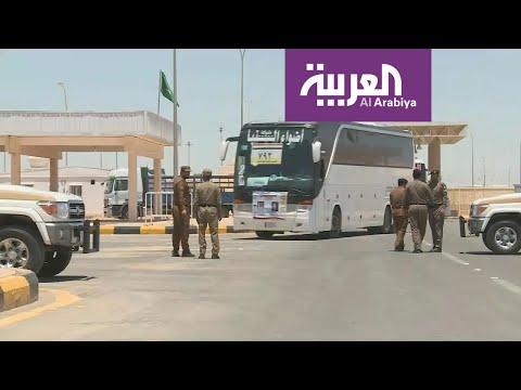 الحجاج العراقيون يصلون السعودية عبر منفذ جديدة عرعر  - نشر قبل 6 ساعة
