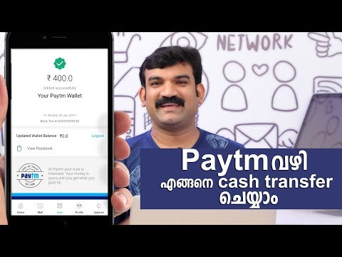How to transfer cash through Paytm-Malayalam Tech video