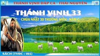 Thánh Vịnh 33 - Thái Nguyên (Nhạc Nền)