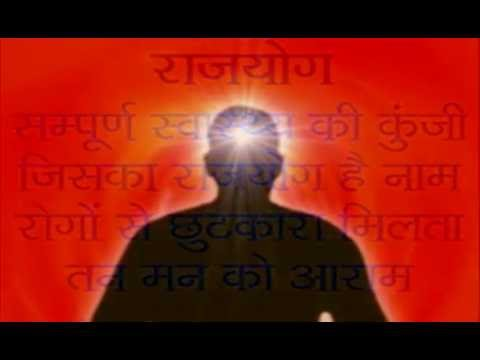 KABHI Socha Nahin Tha BHAGWAN Milega - Secrets of RAJYOG - Beauty by Shan - BK Meditation.