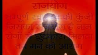 KABHI Socha Nahin Tha BHAGWAN Milega - Secrets of RAJYOG - Beauty by Shan - BK Meditation. thumbnail