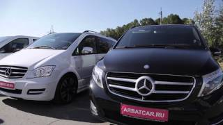 Микроавтобус на свадьбу Mercedes / мерседес V class(, 2016-01-14T16:05:53.000Z)