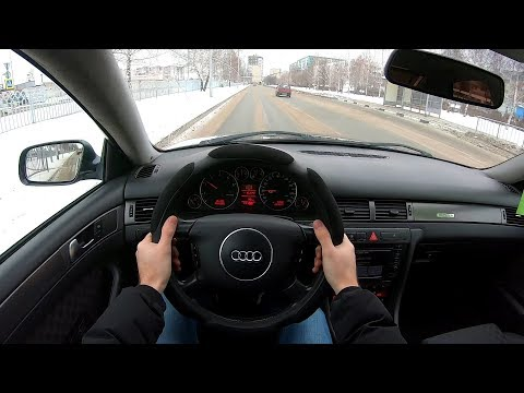 2002 Audi A6 3.0L (220) POV TEST DRIVE
