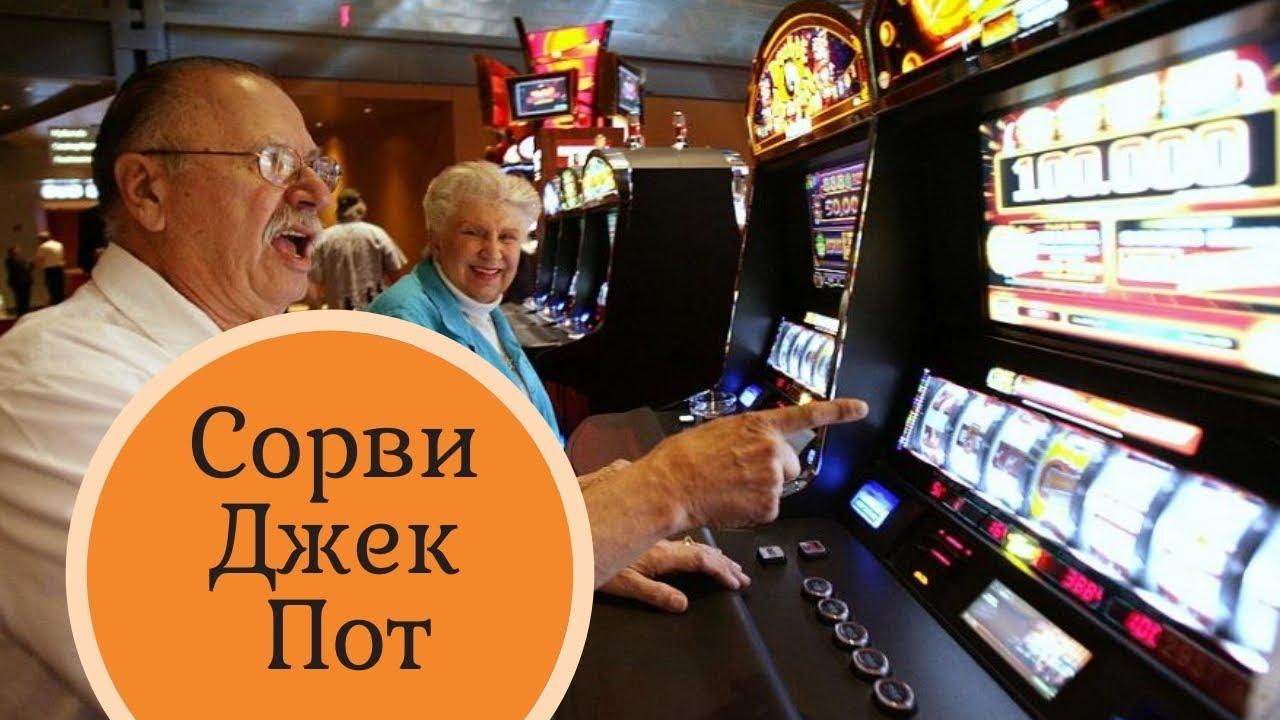 Вот как надо играть в казино Вулкан Старс! Выбил 100тыс в автоматы!