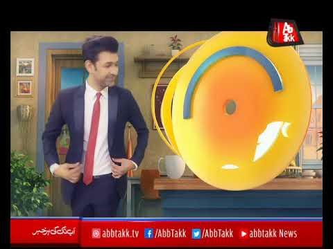 Abb Takk - News Cafe Morning Show - Episode 138 - 16 May 2018