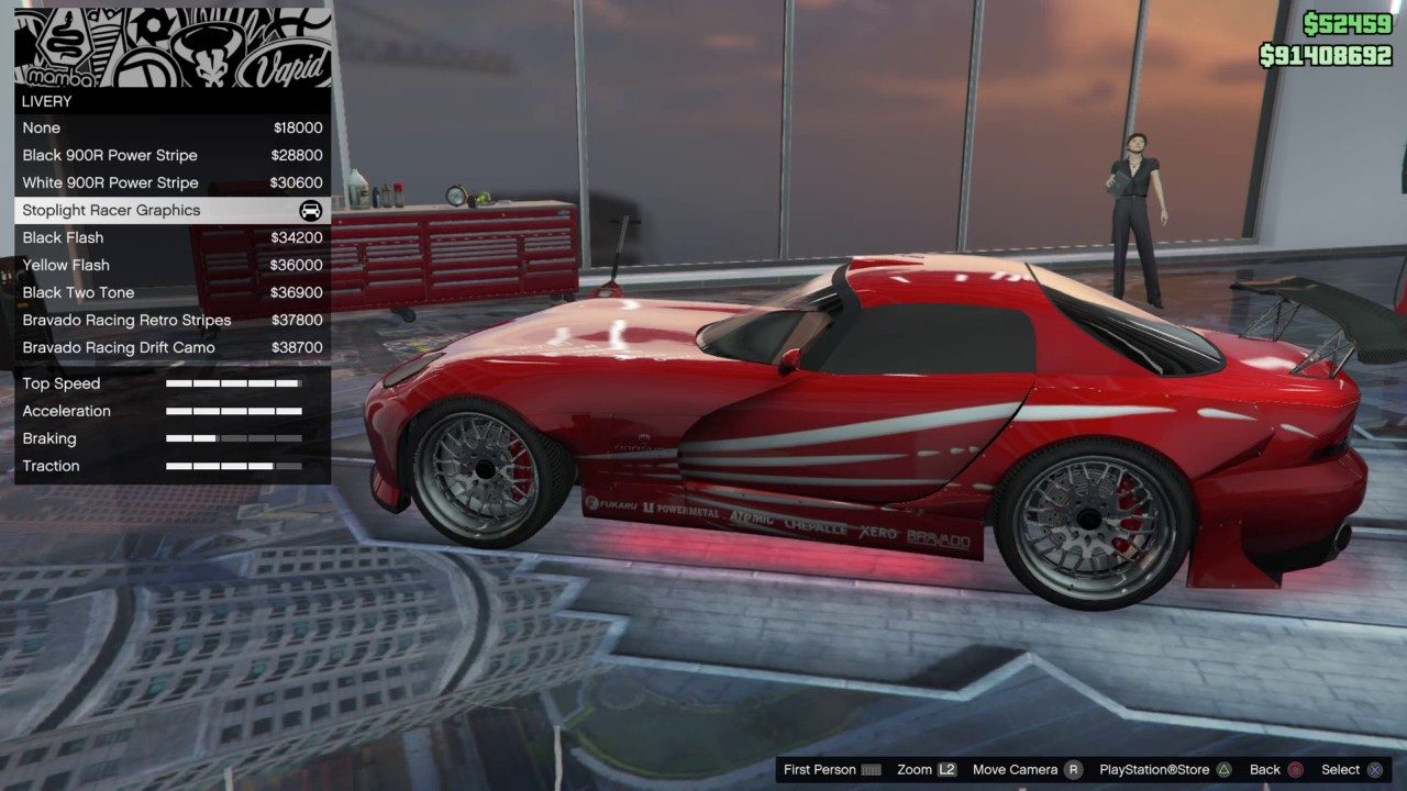 GTA5 ONLINE: DOM'S RX7 FAST AND FURIOUS CAR BUILD ON PS4)