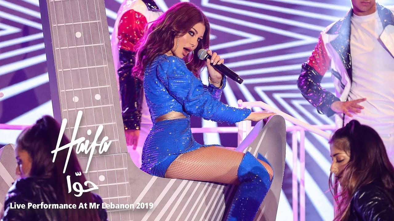 Haifa Wehbe - Jann El Sabi (Live Performance At Mr Lebanon 2019) | هيفاء وهبي - جن الصبي