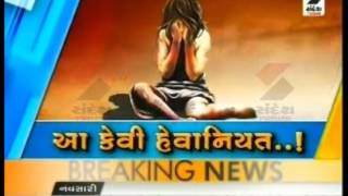 19 Old Girl Rape by Fatepur Taluka Pachayat President Husband
