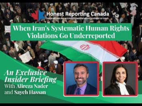 HRC Webinar: When Iran's Systematic Human Rights Violations Go Underreported